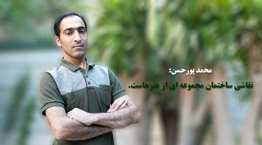 نقاشی ساختمان مدرن - 09126279754 پورحسن mohammad porhasan tehran iran best top house painters